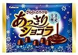 カバヤ あっさりショコラ  175g×6袋