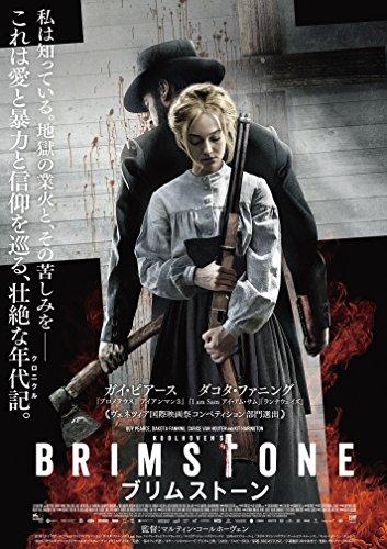 ブリムストーン [Blu-ray]...
