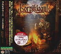 Karkelo by Korpiklaani (2009-08-26)