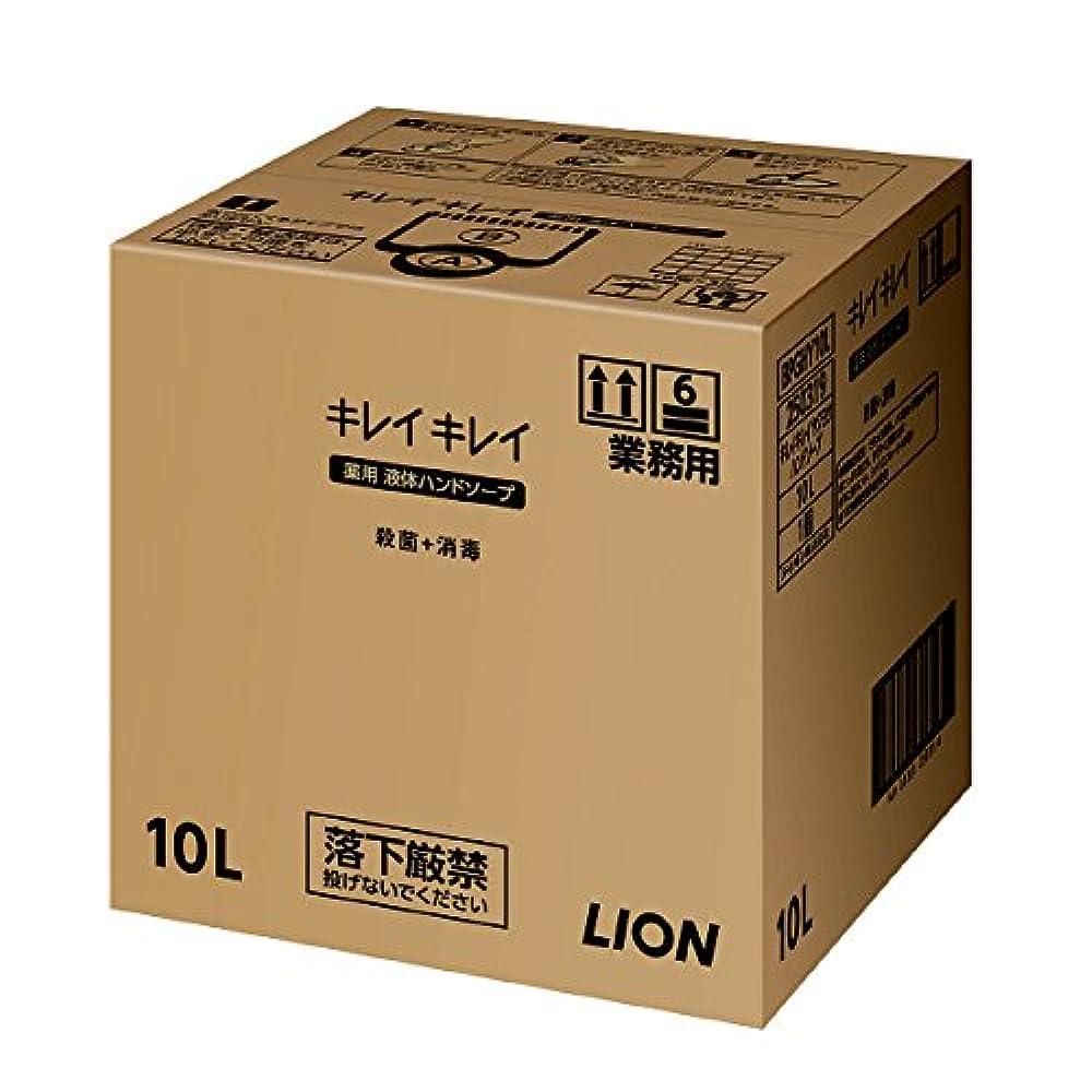 ひばりサイレントキュービックキレイキレイ薬用液体ハンドソープ10L(専用コック付き)