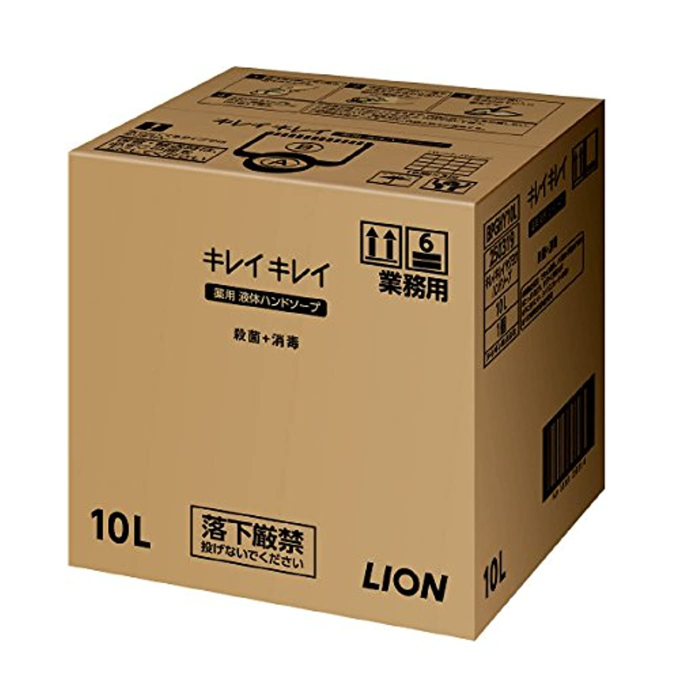 ピアノ服を洗うクールキレイキレイ薬用液体ハンドソープ10L(専用コック付き)