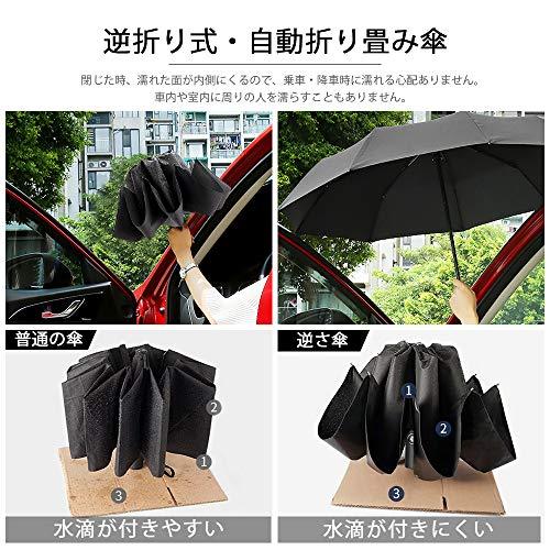 Wsky 折りたたみ傘 逆折り式 自動開閉 10本骨 逆さ傘 風に強い 梅雨対策 晴雨兼用 おりたたみ傘 メンズ 収納ポーチ付き