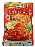 三育フーズ トマトソース野菜大豆バ-グ 100g×5個