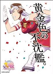 キャラクタースリーブ TVアニメ『ウマ娘 プリティーダービー』 ゴールドシップ (ENM-017)