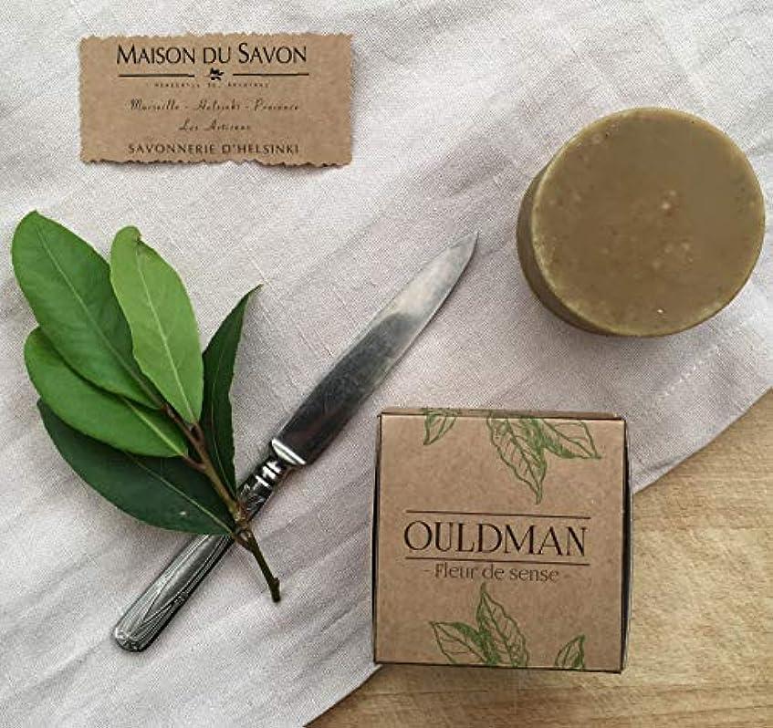 促進するプレゼンターポンド89611 OULDMAN soap bar BAY LEAF(ベイリーフ)石鹸 100g 【Helsinki Soap Factory (ソープファクトリー)】