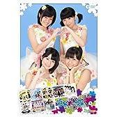 スマイレージのミュージックV コレクション1 [DVD]