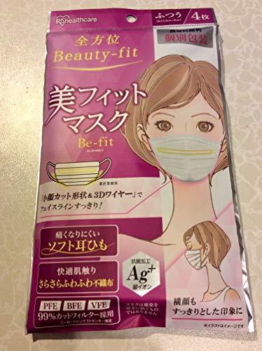 美フィットマスク ふつうサイズ 7枚入り PK-FBF7M