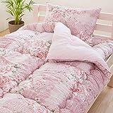 【ボリューム寝具布団3点セット (シングルサイズ) 桃のような上質な肌触り感】 届いてすぐ使える布団 (掛け・敷き・枕) ピーチスキン加工で滑らか感触 ほこりも出にくい 快適保温性 軽くて使いやすい (ピンク色)