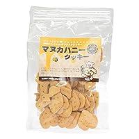 オリジナルクッキーシリーズ マヌカハニークッキー