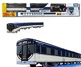 TOMY プラレール 限定車両 京阪電車3000系