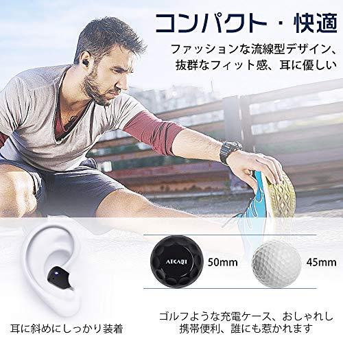 『【Bluetooth 5.0進化版】AIKAQI 完全 ワイヤレスイヤホン 自動ペアリング 自動ON/OFF Bluetooth イヤホン ワンボタン設計 軽量 左右分離型 高音質 IPX5防水&防汗 ブルートゥース イヤホン 片耳 両耳とも対応 マイク内蔵 両耳通話 ハンズフリー通話 充電収納ケース付き B06 ブラック』の6枚目の画像