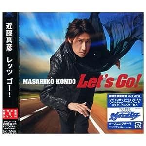 Let's Go!(初回生産限定盤)(DVD付)