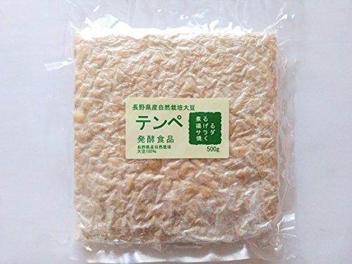 長野県産自然栽培大豆テンペ500gx2個
