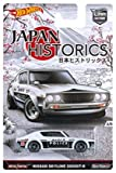 Hot Wheels  [DJF82] 日産 スカイライン 2000GT-R  【日本ヒストリックス】  【HW カーカルチャー】