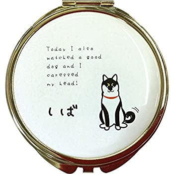 コージカンパニー コンパクトミラー 折りたたみ式 柴犬 拡大鏡付き 直径7.5cm ホワイト 184486