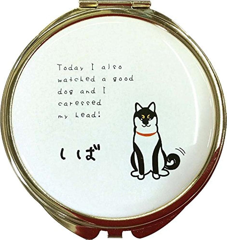 円形頻繁に仲間コージカンパニー コンパクトミラー 折りたたみ式 柴犬 拡大鏡付き 直径7.5cm ホワイト 184486
