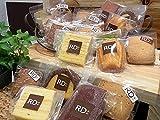 神戸スイーツ 焼き菓子セット フルール(焼き菓子・サブレ合計22個入 ギフト お中元)