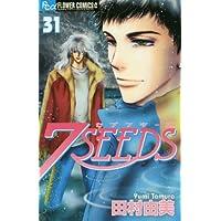 7SEEDS 31 (フラワーコミックスアルファ)