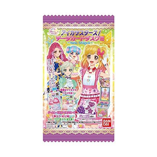 アイカツスターズ!データカードダスグミ New Stage4 20個入り 食玩・グミ (アイカツスターズ!2nd)