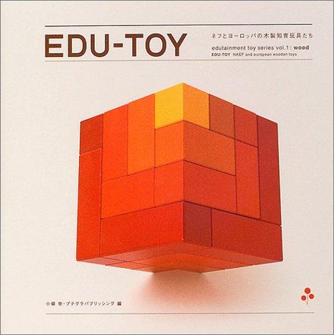 EDU‐TOY ネフとヨーロッパの木製知育玩具たち (Edutainment toy series (Vol.1 wood))