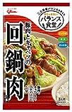 江崎グリコ バランス食堂 豚肉とキャベツの回鍋肉の素 76g ×10個