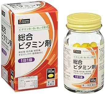 【Amazon.co.jp 限定】【第3類医薬品】 PHARMA CHOICE 総合ビタミン剤 アリナロングEX錠アルファ 140錠