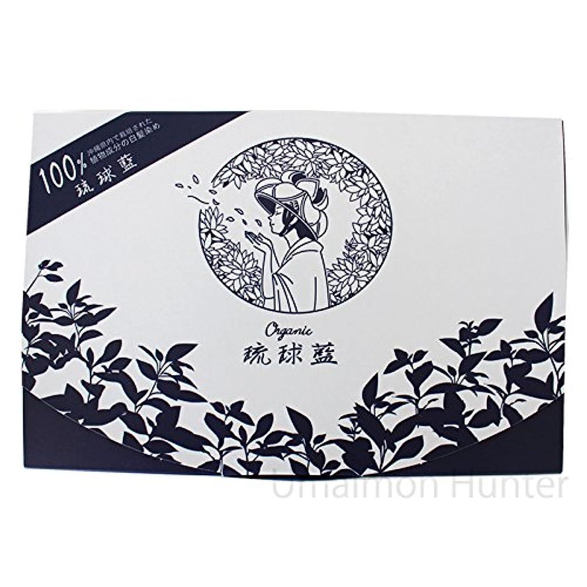 バンジャズ極貧国産 オーガニック琉球藍 100g 箱入り×2箱 特許取得済 琉球藍を天然染毛剤に