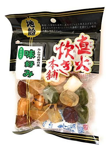 【地飴 ほんまもん】 味好み(直火炊き) 10袋セット