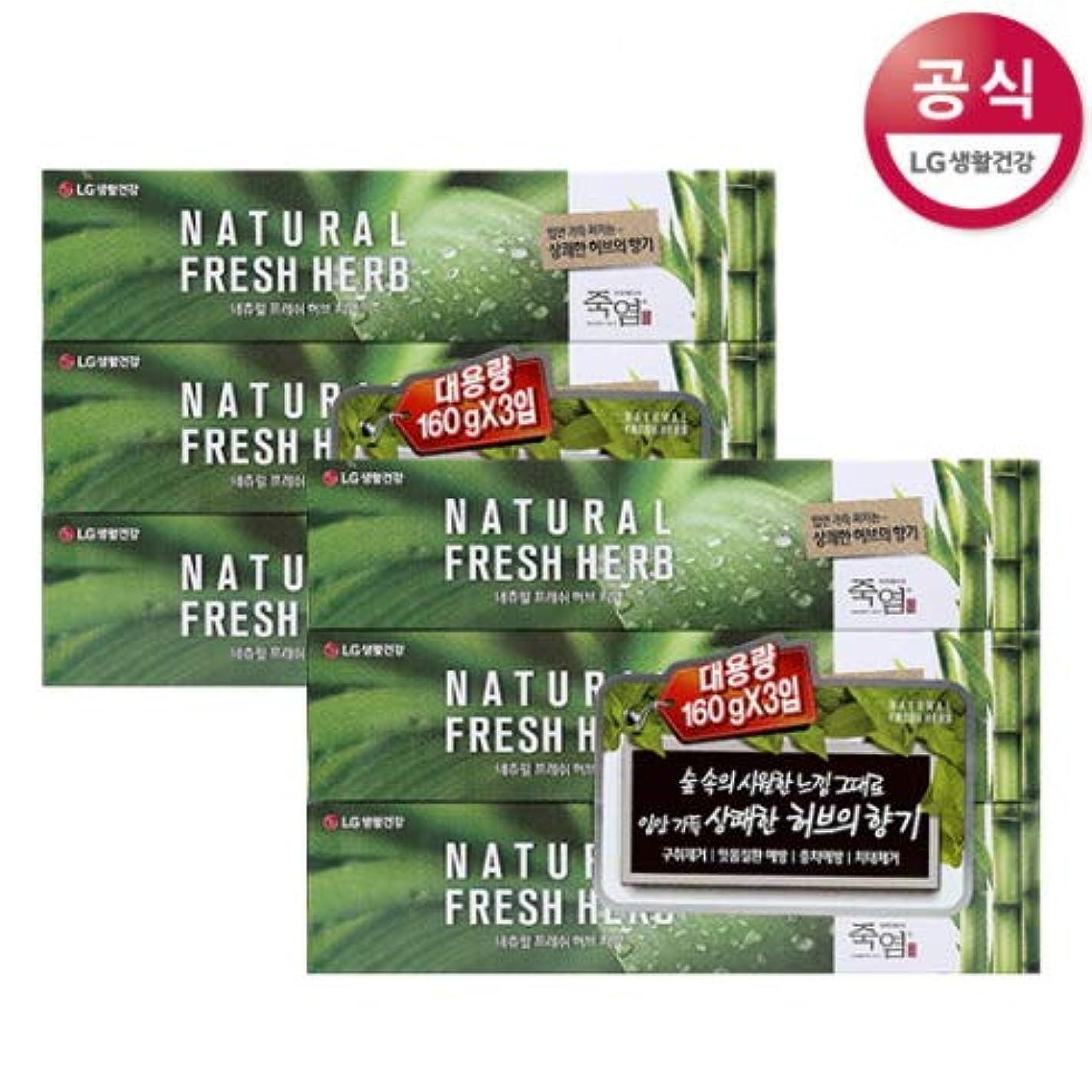 世界バクテリア線[LG HnB] Bamboo Salt Natural Fresh Herbal Toothpaste/竹塩ナチュラルフレッシュハーブ歯磨き粉 160gx6個(海外直送品)