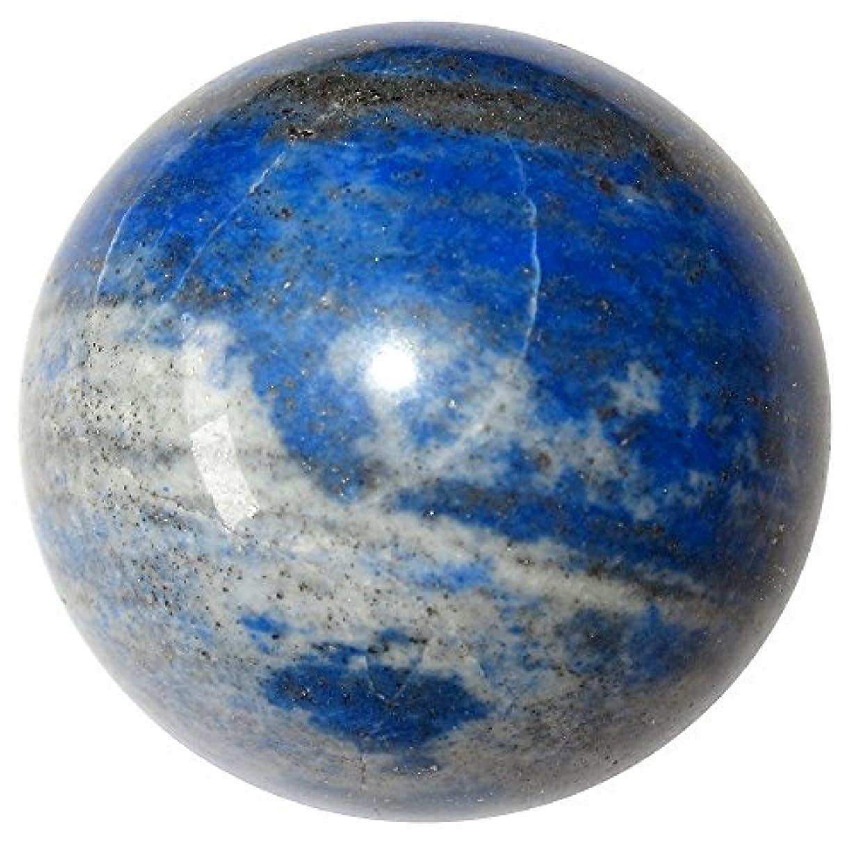 人工やろうによってサテンクリスタルLapisボールプレミアムブルーLazuli Third Eye Chakra直感的なHealing Precious Stone球p03 1.6 Inches ブルー lapisball03-afghanearth...