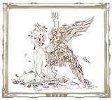 【Amazon.co.jp限定】明日色ワールドエンド[初回限定盤A](マル秘DVD Ver.B付き)