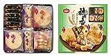 亀田製菓 穂の香15 46袋