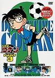 名探偵コナンDVD PART3 vol.1