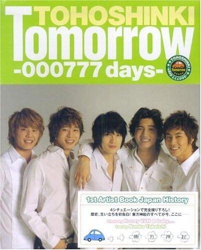 Tomorrow‐000777days—東方神起