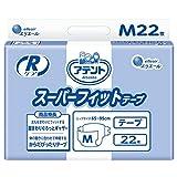 【病院・施設用】アテント Rケア スーパーフィットテープ M 22枚 【寝て過ごす事が多い方】