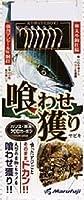 Marufuji(マルフジ) D-078 喰ワセ獲リサビキ S(6)
