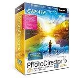 サイバーリンク PhotoDirector 10 Ultra 乗換え・アップグレード版
