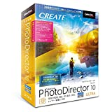 PhotoDirector 10 Ultra 乗り換え・アップグレード版