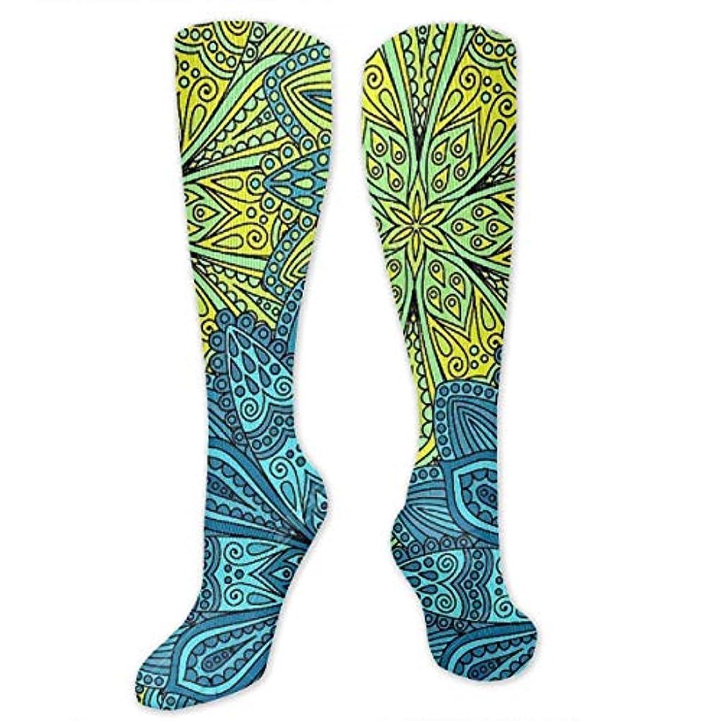 ペアデータステッチ靴下,ストッキング,野生のジョーカー,実際,秋の本質,冬必須,サマーウェア&RBXAA Awesome Green Yellow Floral Flower Socks Women's Winter Cotton Long...