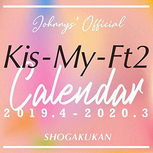 ジャニーズ事務所公認 Kis-My-Ft2カレンダー 201...