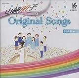 CD KGO1084 山崎朋子 Original Songs 同声編
