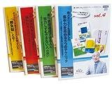 起業家大学ベストセラーズチャンネルシリーズCD ビジネスに生かす勝負脳編 vol.1~vol.4セット