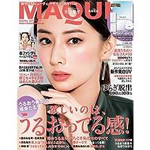 MAQUIA (マキア) 2019年4月号 [雑誌]