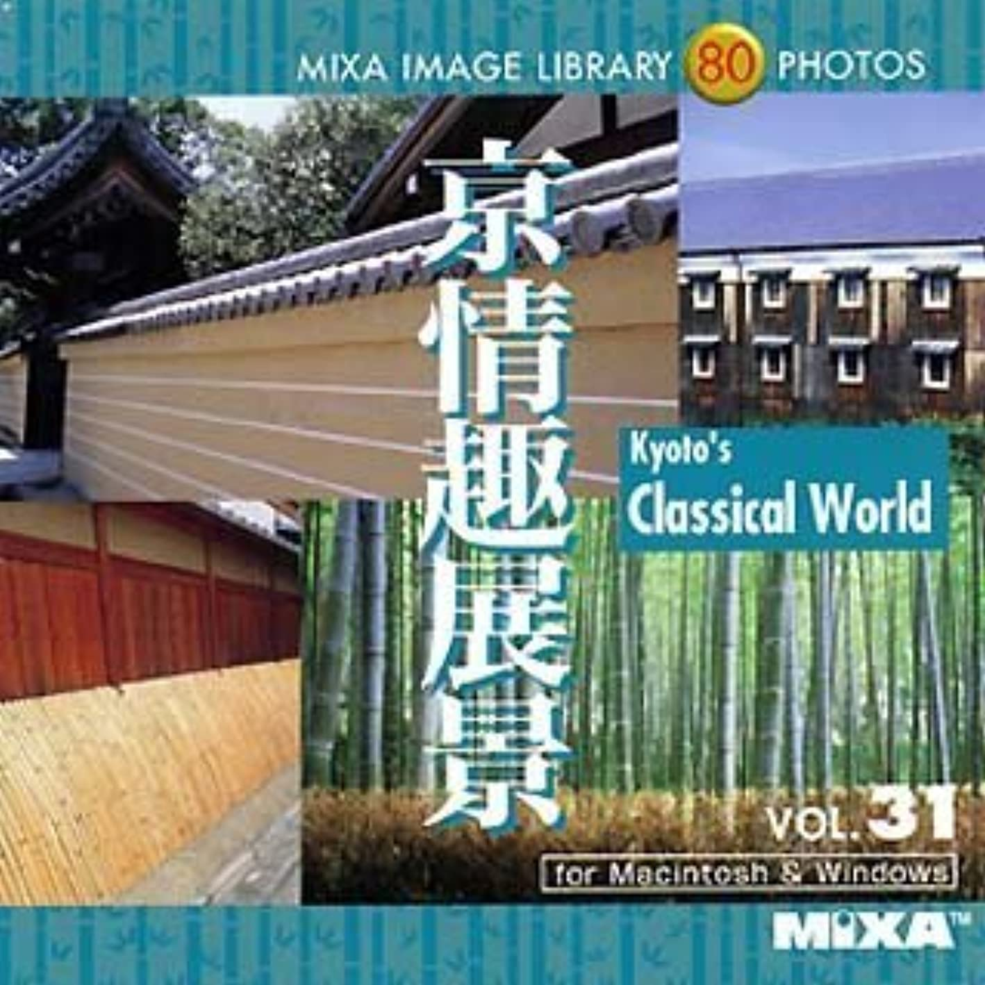 ダイジェスト息切れ黒人MIXA IMAGE LIBRARY Vol.31 京情趣展景