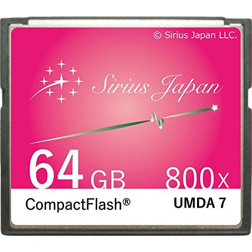 シリウス CFカード 64GB ピンク 選べる5色 コンパクトフラッシュカード 800倍速 ASC-64GPI