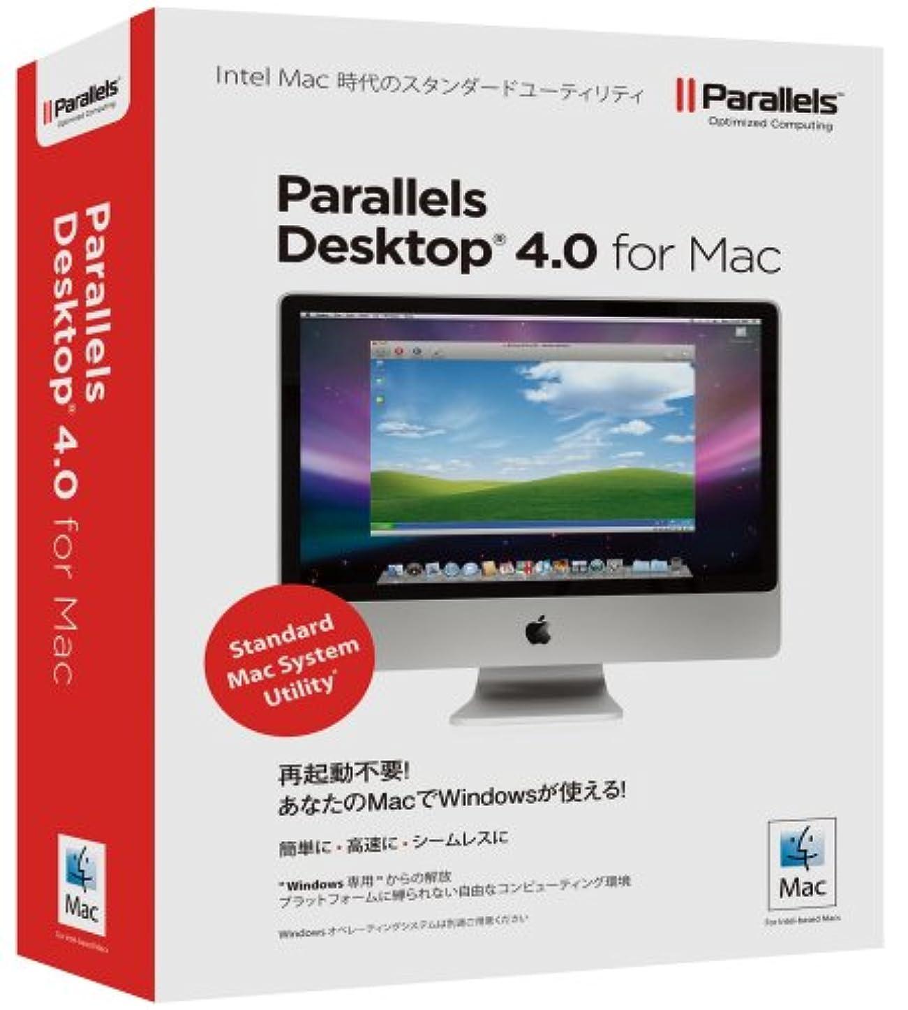 あいまいさ概要依存Parallels Desktop 4.0 for Mac