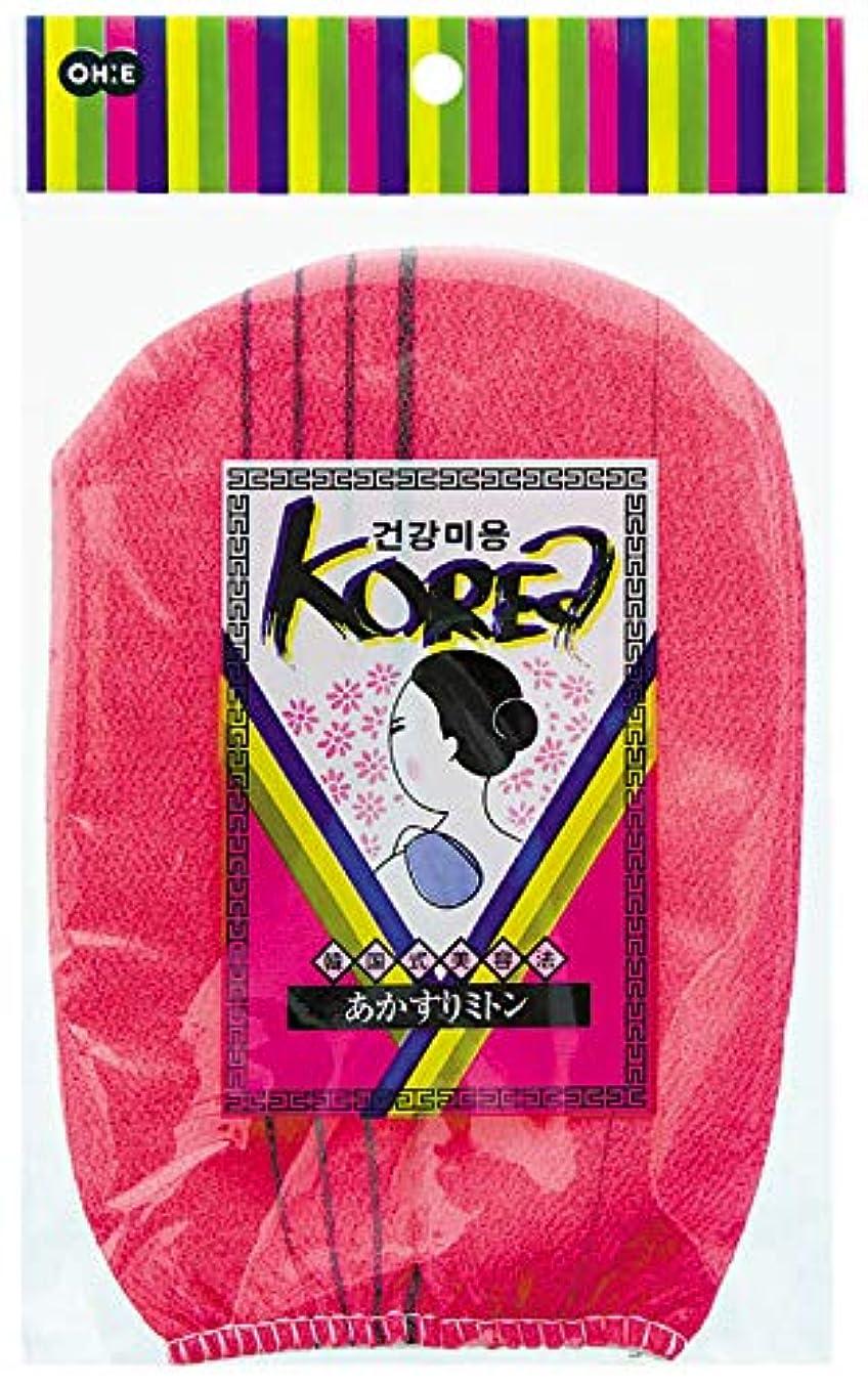 投げる押し下げるピッチャーオーエ KO(韓国式) あかすりミトン R