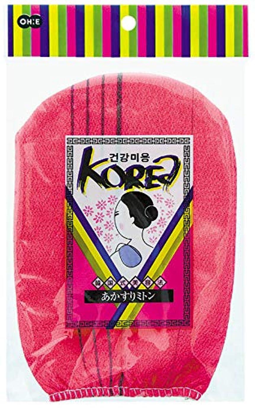 休憩する効果自宅でオーエ KO(韓国式) あかすりミトン R