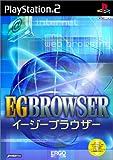 EGBROWSER