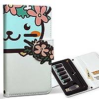 スマコレ ploom TECH プルームテック 専用 レザーケース 手帳型 タバコ ケース カバー 合皮 ケース カバー 収納 プルームケース デザイン 革 動物 フラワー ネズミ 009880
